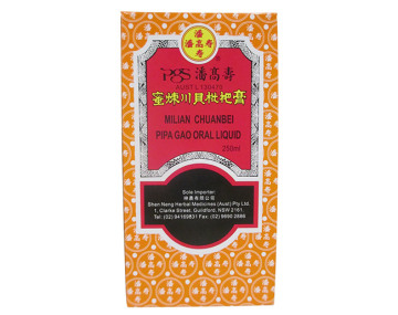 Milian Chuanbei Pipa Gao Oral Liquid 250ml  潘高壽川貝枇杷膏