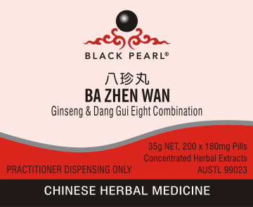 Black Pearl Pills - Ba Zhen Wan 八珍丸 Ginseng & Dang-Gui Eight Combination (BP003)