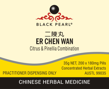 Black Pearl Pills - Er Chen Wan 二陳丸 Citrus & Pinellia Combination