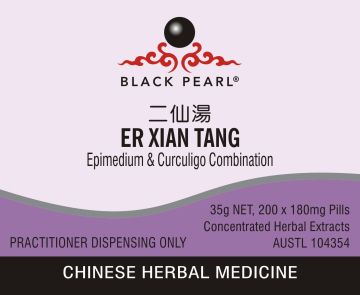 Black Pearl Pills - Er Xian Tang 二仙湯 Epimedium & Curculigo Combination (BP041)