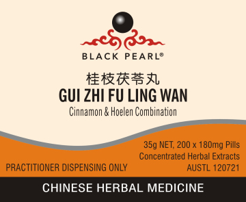 Black Pearl Pills - GUI ZHI FU LING WAN  桂枝茯苓丸 Cinnamon & Hoelen Combination (BP055)