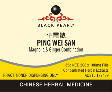Black Pearl Pills - Ping Wei San  平胃散 Magnolia & Ginger Combination (BP088)