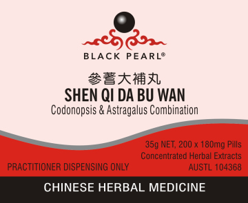Black Pearl Pills - Shen Qi Da Bu Wan  參芪大補丸 Codonopsis & Astragalus Combination (BP044)