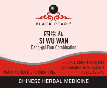 Black Pearl Pills - Si Wu Wan 四物丸 Dang-Gui Four Combination (BP060)