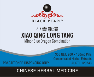 Black Pearl Pills - Xiao Qing Long Tang  小青龍湯