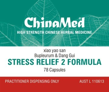 China Med - Stress Relief 2 Formula (Xiao Yao San 逍遥散 CM130)