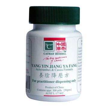 Cathay Herbal Achyranthes & Cassia Formula (Yang Yin Jiang Ya Fang 養陰降壓方)