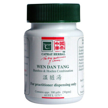 Cathay Herbal Bamboo & Hoelen Combination (Wen Dan Tang 温膽湯)