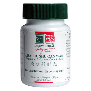 Cathay Herbal Bupleurum & Cyperus Combination (Chai Hu Shu Gan Wan 柴胡舒肝丸)
