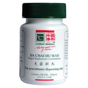 Cathay Herbal Major Bupleurum Combination (Da Chai Hu Wan 大柴胡丸)
