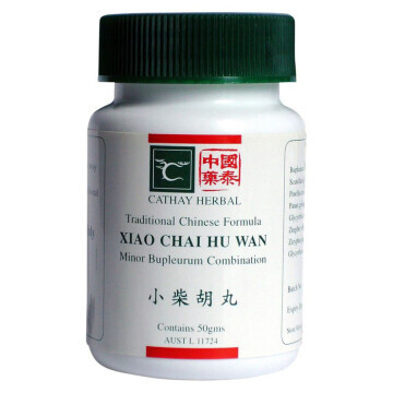 Cathay Herbal Minor Bupleurum Combination (Xiao Chai Hu Wan 小柴胡丸)