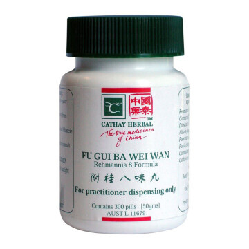 Cathay Herbal Rehmannia Eight Formula (Fu Gui Ba Wei Wan 附桂八味丸)