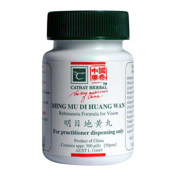 Cathay Herbal Rehmannia Formula for Vision (Ming Mu Di Huang Wan 明目地黄丸)