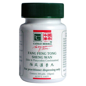 Cathay Herbal Siler & Platycodon Combination (Fang Feng Tong Sheng Wan 防風通聖丸)